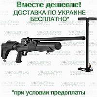 PCP винтовка Hatsan Hercules с насосом в комплекте, фото 1
