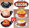 Набор форм для выпечки бекона Perfect Bacon Bowl cъедобная тарелка, фото 6