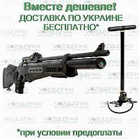 Hatsan bt65-rb elite рср винтовка с насосом, фото 1