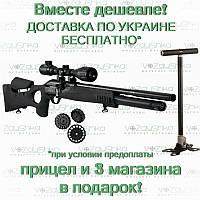 PCP винтовка Hatsan Galatian 3 Carbine с насосом, фото 1