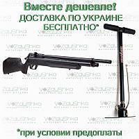 Crosman Benjamin Marauder synthetic PCP винтовка с насосом в комплекте