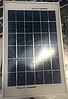 Универсальная солнечная панель Solar board UKC 5W 9V со щупами 250x190x17 мм, фото 3
