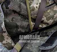 """Рюкзак """"ШТУРМ"""" 20л (Украинский пиксель), фото 6"""