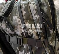 """Рюкзак """"ШТУРМ"""" 20л (Украинский пиксель), фото 7"""