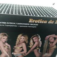 Презервативы  De Luxe 3шт./уп.