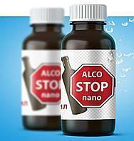 🔥✅ Капли от алкоголизма Alcohol Stop Nano (Алкохол Стоп Нано)