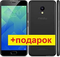 Смартфон Meizu M5C Black (2 Гб/16Гб)