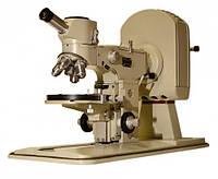 Микроскоп МЛД-1 люминесцентный дорожный