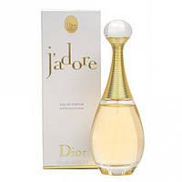 """Женские духи  Christian Dior """"J'adore"""" 8 мл"""