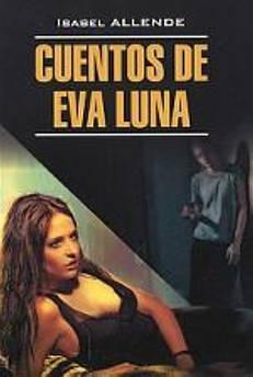 Истории Евы Луны/испанский