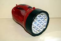 Фонарь Yajia YJ 2819А светодиодный ручной портативный аккумуляторный фонарик