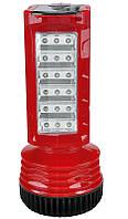 Фонарик ручной аккумуляторный Yajia YJ 2828 светодиодный лампа - фонарь