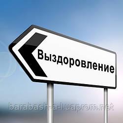 26 февраля Киев. Вводное занятие по Кинезиологии: Снять приступ тревоги и паники быстро и эфективно