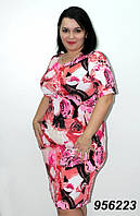 Платье из трикотажа масло 50,52,54,56