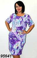 Платье из трикотажа масло 48,50,52,54,56