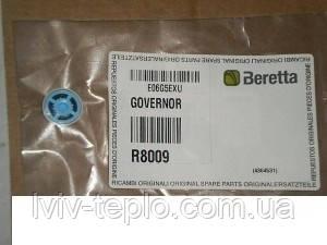 R8009 Ограничитель протока Beretta