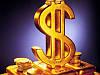Повышение цен из за роста доллара!
