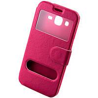 Чехол-книжка два окна Samsung Galaxy J2 розовый