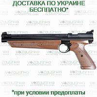 Crosman american classic 1377с мультикомпрессионный пистолет (P1377BR)
