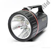 Автомобильный диодний фонарь фара светильник Zuke-2121