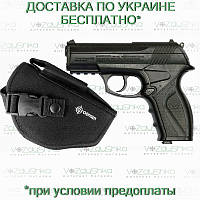 Crosman C11 с кобурой (Crosman Survivalist)