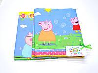 Детский постельный комплект бязь (свинка Пеппа)