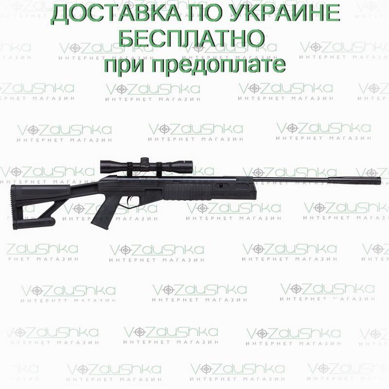 Пневматическая винтовка Crosman Fury II Blackout  RM с прицелом 4х32