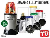 Кухонный комбайн Amazing Bullet ( Амазинг Булит ) 21 предмет