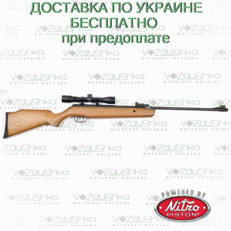Пневматическая винтовка Crosman Vantage NP (прицел 4x32), фото 1
