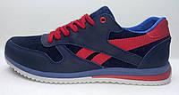 Мужские кроссовки спортивные. Синие с красным. Кожа R-2