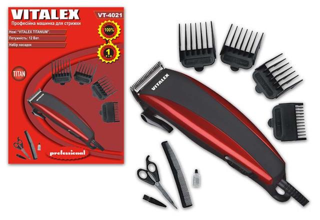 Машинка для стрижки Vitalex VL - 4021 профессиональная сетевая машинка для стрижки ( Виталекс )