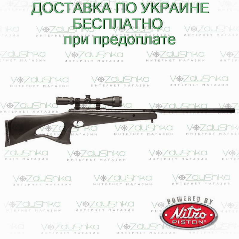 Crosman Trail NP All-Weather (8-BT1K77SNP) + ПО 3-9Х40
