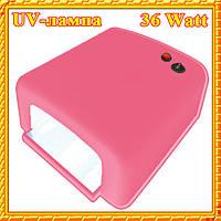 UV-лампа 36 W для Полимеризации Гелей, Гель-Лаков и Акрила, Цвет Розовый.