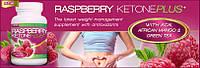 Raspberry Ketone — малиновый кетон для похудения коктейль напиток для похудения