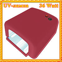 UV-лампа 36 W для Полимеризации Гелей, Гель-Лаков и Акрила, Цвет Темно Розовый