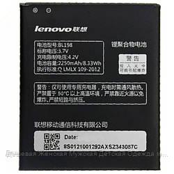Аккумулятор Lenovo BL198 2250 mAh для A678t, A850, S860, S890 Original тех.пакет