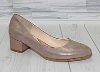 Лодочки на невысоком каблуке. Натуральная кожа. Туфли женские 0163