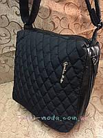 Женские сумка стеганная+Искусств кожа мода Сумкa планшет Стильная для через плечо с кожаным дном только оптом