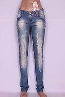 Женские красивые джинсы с порватостями Dzire (код DN175)