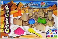 Кинетический песок Cosmic Sand CI82776A