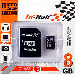 Карта памяти micro SD HI-RALI 8GB class 10 с адаптером SD