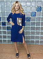 Трикотажное платье -туника.Производство Турция.