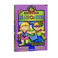 Настольная развивающая игра Куколки Лялечки Granna 3+