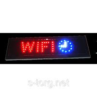 """Светодиодная вывеска табло универсальная """"WiFi"""""""