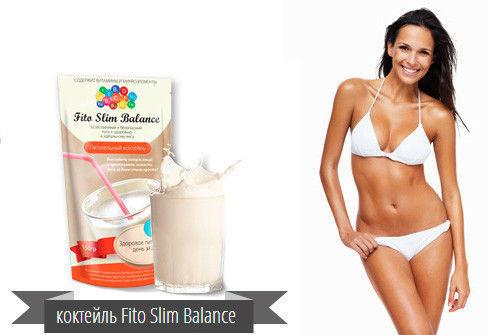 Коктейль для похудения Fito Slim Balance ( Фито слим баланс ) - моментальный эффект оригинал