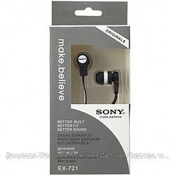 Наушники Sony EX-721 черные