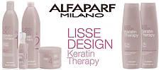 Серия для кератинового выпрямления волос ALFAPARF LISSE DESIGN