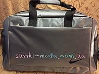 Дорожная Спортивная сумка найк nike стильный качество(29.5 44.5) только ОПТ e1d91f2e11d