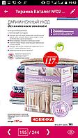 Концентрированный порошек faberlic ЭКО для деликатных и шерстяных тканей