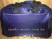 Дорожная Спортивная сумка найк nike стильный качество(31.5*51) только ОПТ